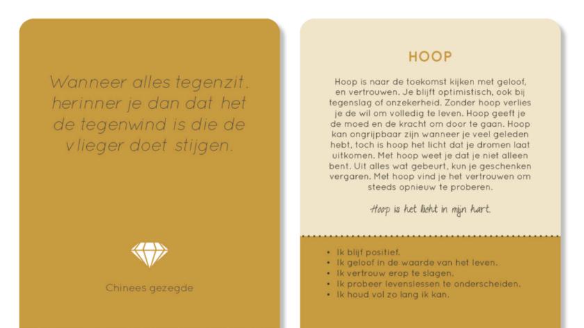 BLOG: HOOP